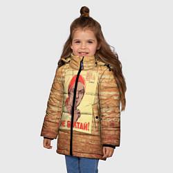 Куртка зимняя для девочки Плакат СССР 1 цвета 3D-черный — фото 2