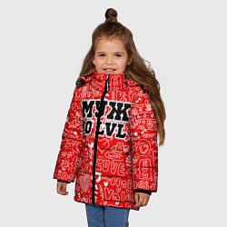 Детская зимняя куртка для девочки с принтом Муж 80 LVL, цвет: 3D-черный, артикул: 10081381706065 — фото 2