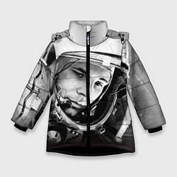 Детская зимняя куртка для девочки с принтом Юрий Гагарин, цвет: 3D-черный, артикул: 10082403206065 — фото 1