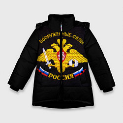 Куртка зимняя для девочки ВС России: вышивка цвета 3D-черный — фото 1