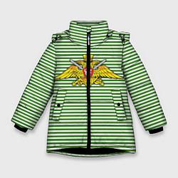 Куртка зимняя для девочки Тельняшка ПВ РФ цвета 3D-черный — фото 1