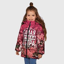 Куртка зимняя для девочки Лучшая сестра цвета 3D-черный — фото 2