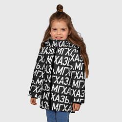 Куртка зимняя для девочки МГХАЗЬ цвета 3D-черный — фото 2