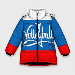 Куртка зимняя для девочки Волейбол 27 цвета 3D-черный — фото 1