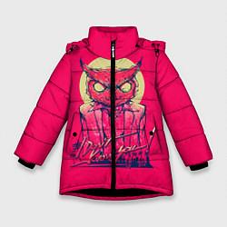 Куртка зимняя для девочки I don't know you цвета 3D-черный — фото 1