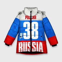 Куртка зимняя для девочки Russia: from 38 цвета 3D-черный — фото 1