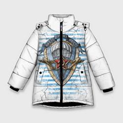 Детская зимняя куртка для девочки с принтом ВДВ, цвет: 3D-черный, артикул: 10099218506065 — фото 1