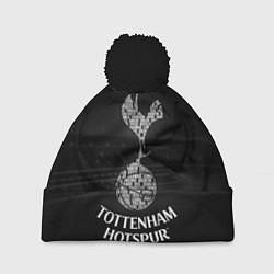 Шапка с помпоном Tottenham Hotspur цвета 3D-черный — фото 1