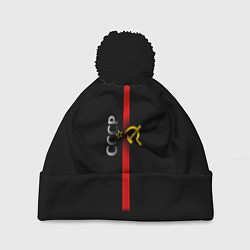 Шапка с помпоном СССР цвета 3D-черный — фото 1