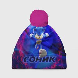 Шапка с помпоном СОНИК цвета 3D-малиновый — фото 1
