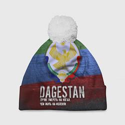 Шапка с помпоном Дагестан - Кавказ Сила цвета 3D-белый — фото 1