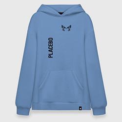 Толстовка-худи оверсайз Placebo Style цвета мягкое небо — фото 1
