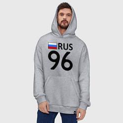 Толстовка-худи оверсайз RUS 96 цвета меланж — фото 2