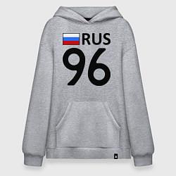Толстовка-худи оверсайз RUS 96 цвета меланж — фото 1