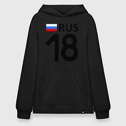 Толстовка-худи оверсайз RUS 18 цвета черный — фото 1
