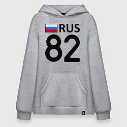 Толстовка-худи оверсайз RUS 82 цвета меланж — фото 1