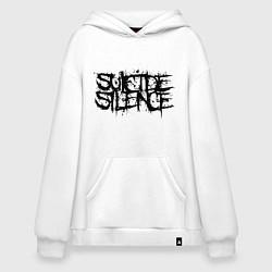 Толстовка-худи оверсайз Suicide Silence цвета белый — фото 1
