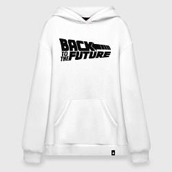 Толстовка-худи оверсайз Back to the future цвета белый — фото 1
