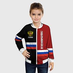 Бомбер детский Transbaikalia, Russia цвета 3D-белый — фото 2