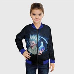 Бомбер детский Dr Stone цвета 3D-синий — фото 2