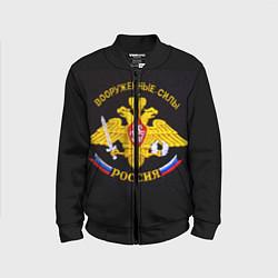 Детский бомбер ВС России: вышивка
