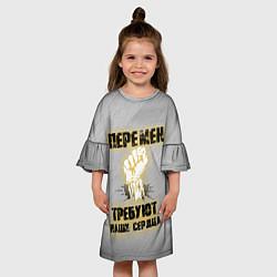 Платье клеш для девочки Перемен цвета 3D-принт — фото 2