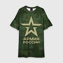 Платье клеш для девочки Армия России цвета 3D — фото 1