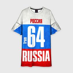 Платье клеш для девочки Russia: from 64 цвета 3D — фото 1