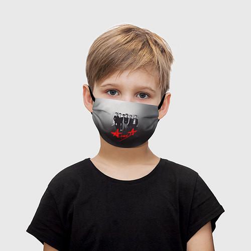 Детская маска для лица АлисА: Трасса E95 / 3D – фото 1
