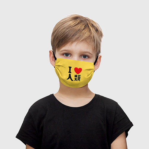 Детская маска для лица No game no life Sora / 3D – фото 1