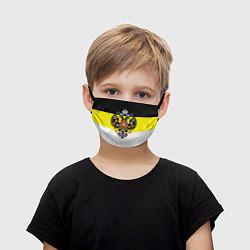 Детская маска для лица Имперский Флаг