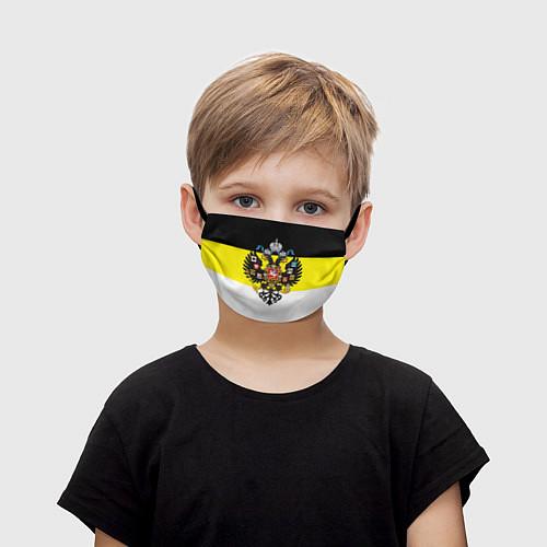Детская маска для лица Имперский Флаг / 3D – фото 1