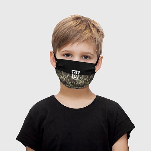 Детская маска для лица FCK U: Camo / 3D – фото 1