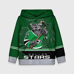 Толстовка-худи детская Dallas Stars цвета 3D-меланж — фото 1