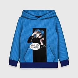 Толстовка-худи детская Sally Face цвета 3D-синий — фото 1