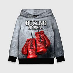 Толстовка-худи детская Boxing Russia цвета 3D-черный — фото 1