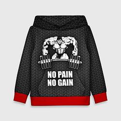 Детская толстовка No pain, no gain