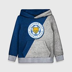 Толстовка-худи детская Leicester City FC цвета 3D-меланж — фото 1