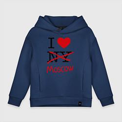Толстовка оверсайз детская I love Moscow цвета тёмно-синий — фото 1