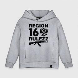 Толстовка оверсайз детская Region 16 Rulezz цвета меланж — фото 1