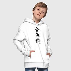 Толстовка оверсайз детская Айкидо: иероглиф цвета белый — фото 2