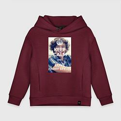 Толстовка оверсайз детская Keep Calm & Love Harry Styles цвета меланж-бордовый — фото 1