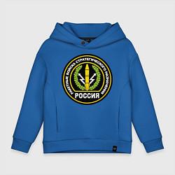 Толстовка оверсайз детская РВСН России цвета синий — фото 1