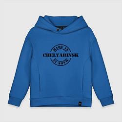 Толстовка оверсайз детская Made in Chelyabinsk цвета синий — фото 1