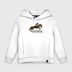 Толстовка оверсайз детская HORSE RIDING цвета белый — фото 1