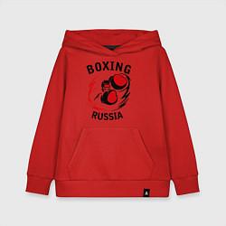Толстовка детская хлопковая Boxing Russia Forever цвета красный — фото 1