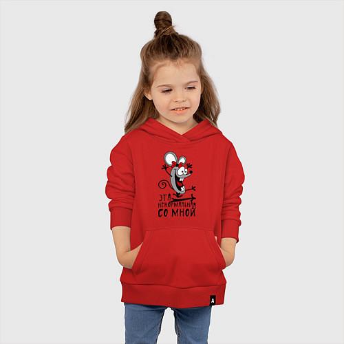 Детская толстовка-худи Эта ненормальная со мной / Красный – фото 4