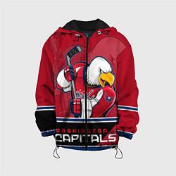 Детская 3D-куртка с капюшоном с принтом Washington Capitals, цвет: 3D-черный, артикул: 10106983705458 — фото 1