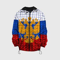 Детская 3D-куртка с капюшоном с принтом Россия: полигоны, цвет: 3D-черный, артикул: 10107356605458 — фото 1