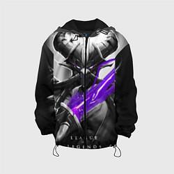 Детская 3D-куртка с капюшоном с принтом Kassadin, цвет: 3D-черный, артикул: 10115225905458 — фото 1